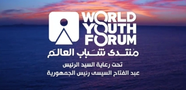 "El Watan News: Waiting for the Opening: Youth Forum ""Sharm El Sheikh"" Sing In All Languages of the World"
